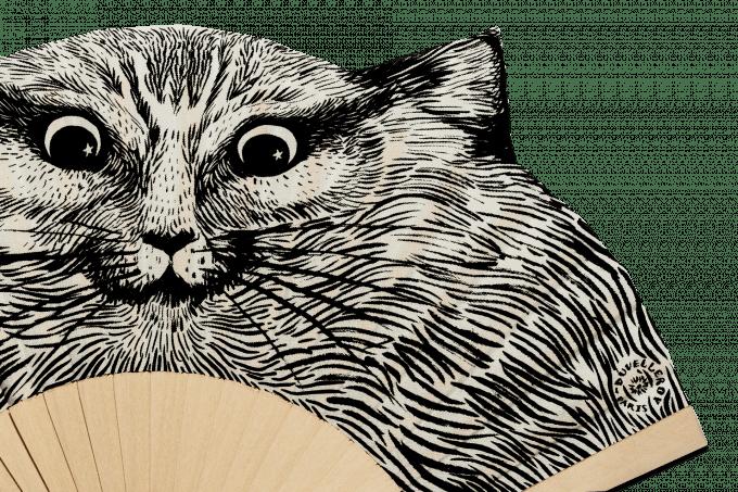 Éventail Léon le chat Bois Naturel Détail